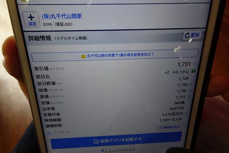 DSC08250.jpg