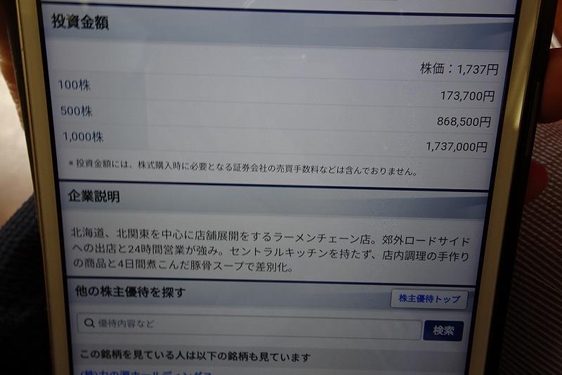 DSC08258.jpg