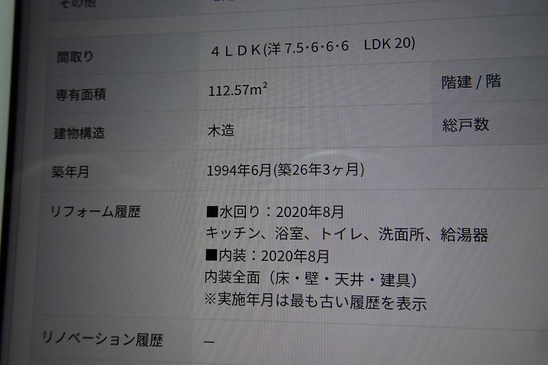 DSC08411.jpg