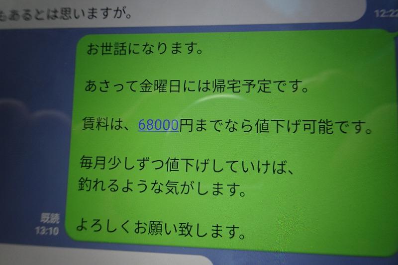 DSC08414.jpg