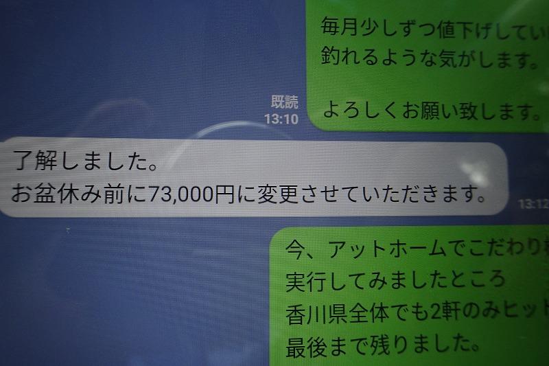 DSC08415.jpg