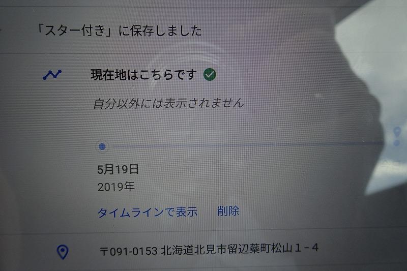 DSC08431.jpg