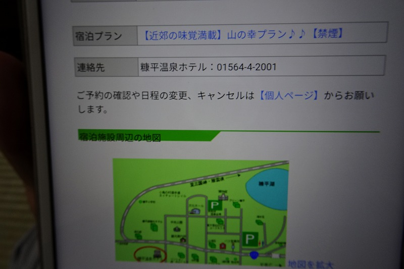 DSC08628.jpg