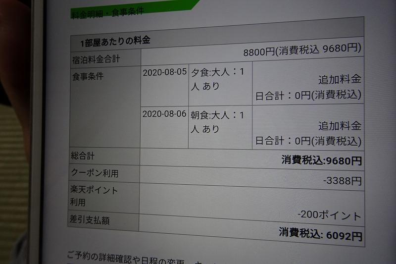 DSC08629.jpg