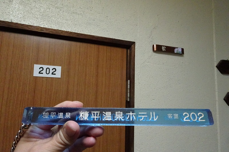 DSC08657.jpg