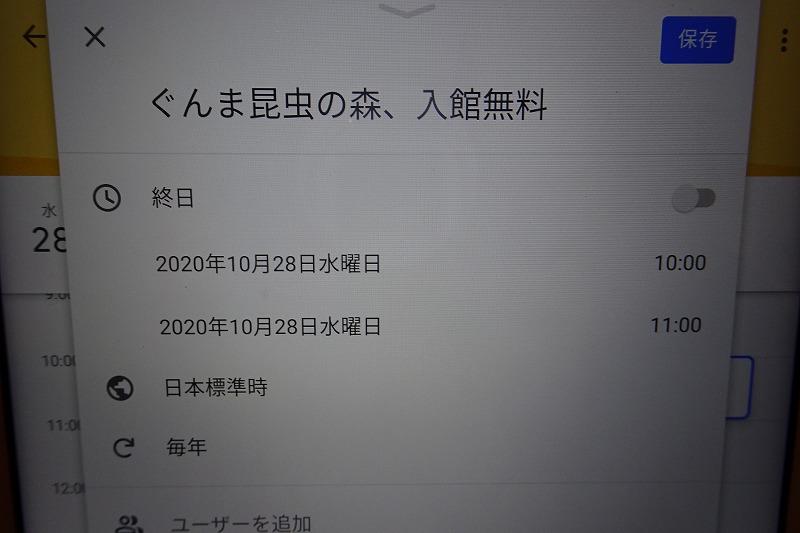 DSC09157.jpg