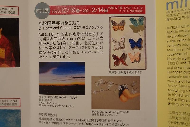 DSC09169.jpg