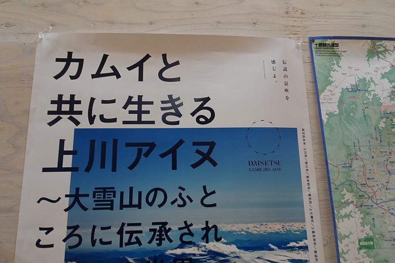 DSC09218.jpg