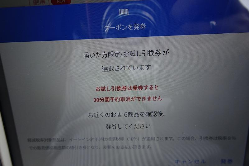 DSC09364.jpg