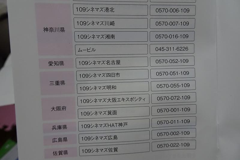 DSC01709.jpg
