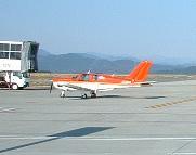 静岡空港b