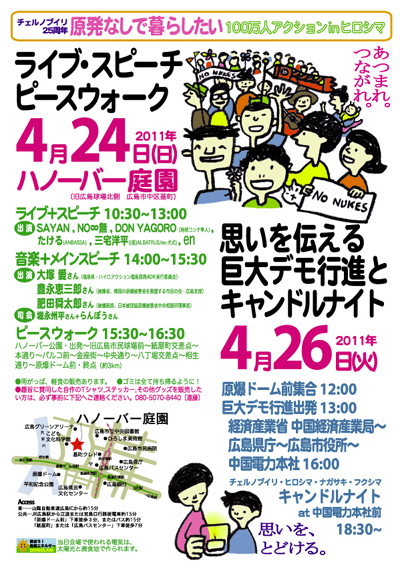 日本語0416表