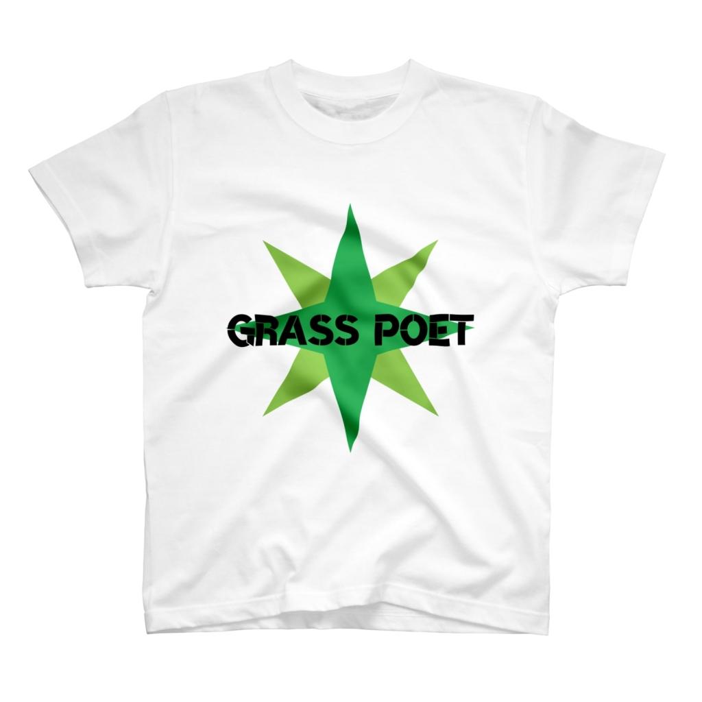 Grass Poet TEE前