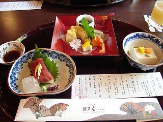 熊魚菴たん熊北店軽井沢万平ホテル店にて和食ランチ