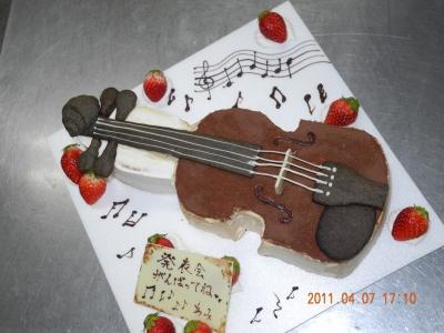 発表会のお祝いケーキ