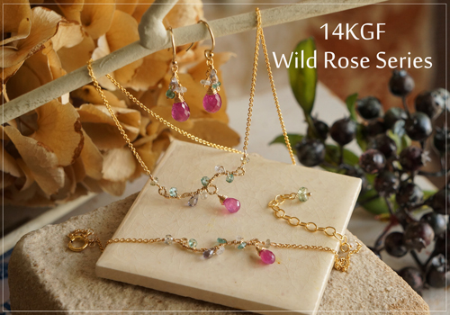 K14GF Wild Rose シリーズ