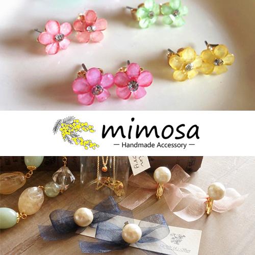 mimosa画像