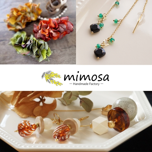 mimosa ライフスタイル博2017