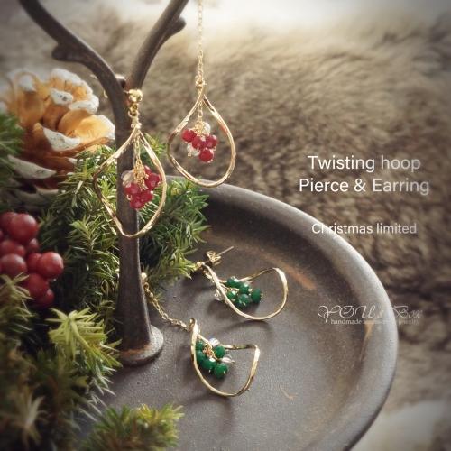 クリスマス限定 ねじりフープと小粒ストーンのピアス