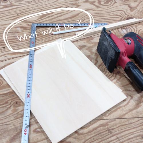 木工DIY1