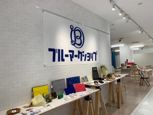 bluemark売場1