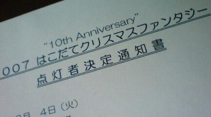 20071128084010.jpg