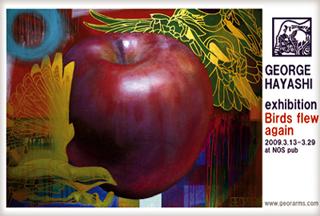george hayashi exhibition09bfa
