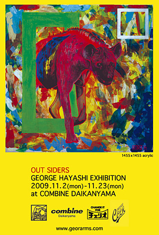 george hayashi exhibition - out siders -