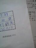 CA3A0050-0001.jpg