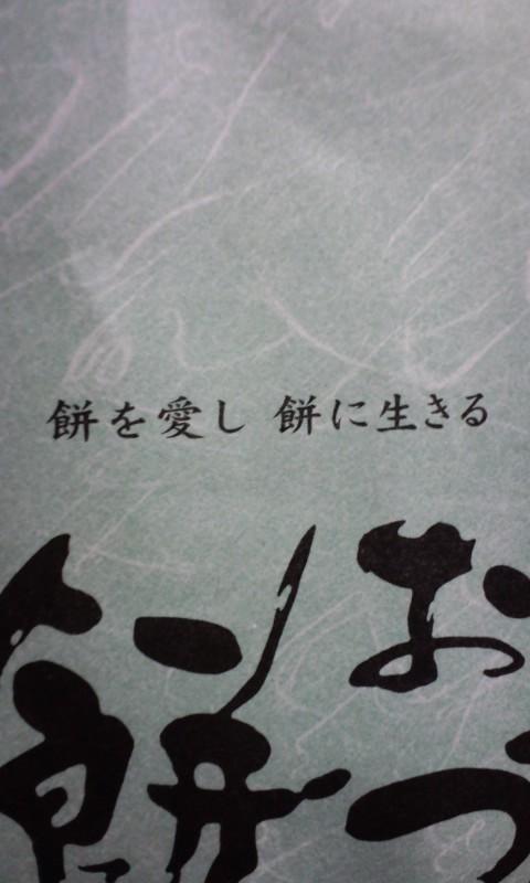 110511_1808~01.jpg