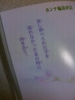 100131_1120~01.JPG