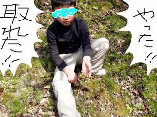 oosemi-shounen-3.JPG