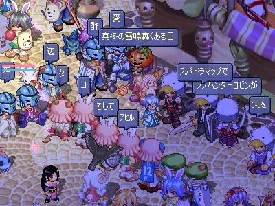 J鯖夏祭り2006