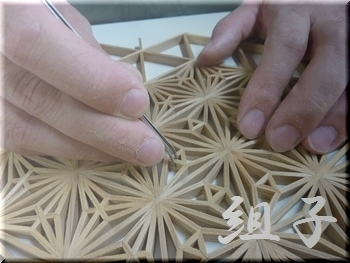 inomoto 新潟の建具屋が作る組子細工 施工風景