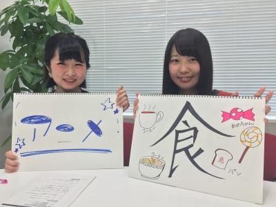 【新番組】『吉野楓と和田京子のらじぽっ!』【放送情報】