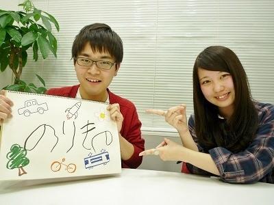 【新番組】『こだまと和田京子のらじぽっ!』【放送情報】