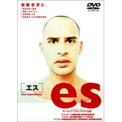 es_dvd
