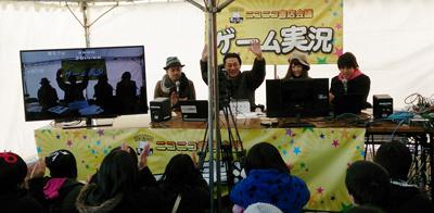 ニコニコ書店会議ゲーム実況 ドグマ風見・毛利名人・みるきぃぬ・茸写真1