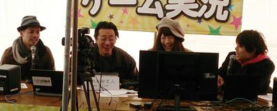 ニコニコ書店会議ゲーム実況 ドグマ風見・毛利名人・みるきぃぬ・茸写真4