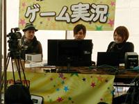 ニコニコ書店会議ゲーム実況 ドグマ風見・志麻・クサカアキラ写真