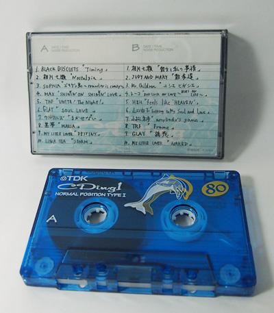 """1998年上半期J-POPベストカセットテープ画像"""""""