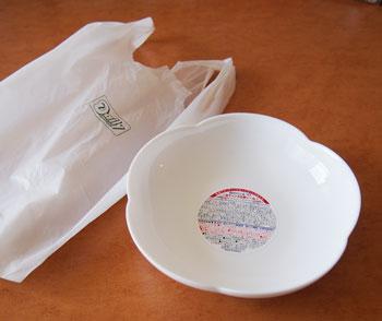 ヤマザキ春のパンまつり2020景品の白いフラワーボウル