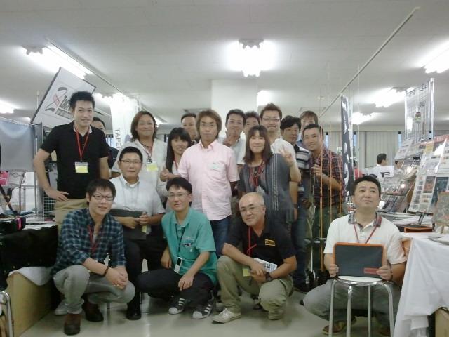 2011-09-06 17.28.44.jpg