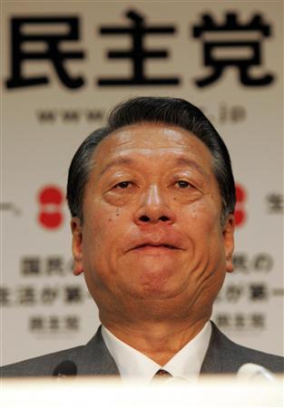 会見時の小沢代表