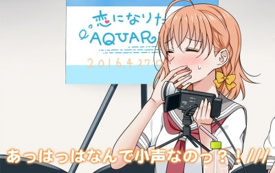 すきしゅー4