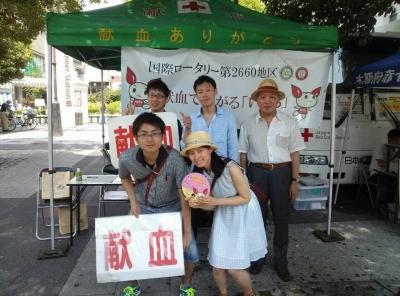 2014/07/20献血