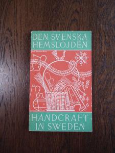 スウェーデンのハンドクラフト