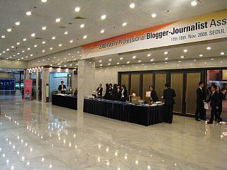 2008WorldProfessionalBlogger-JournalistAssociation