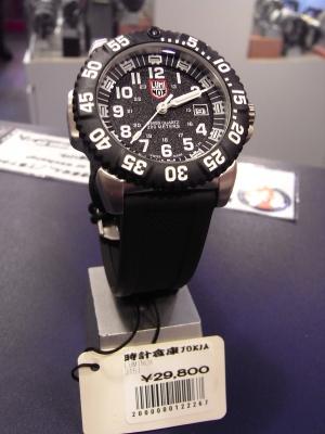 RIMG1080.JPG