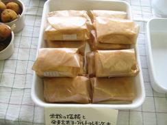 塩糀レモンケーキ.jpg